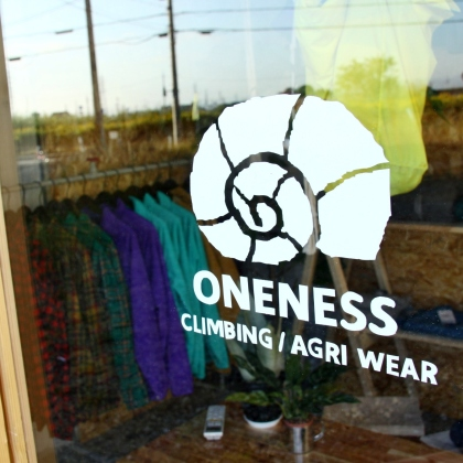 oneness13