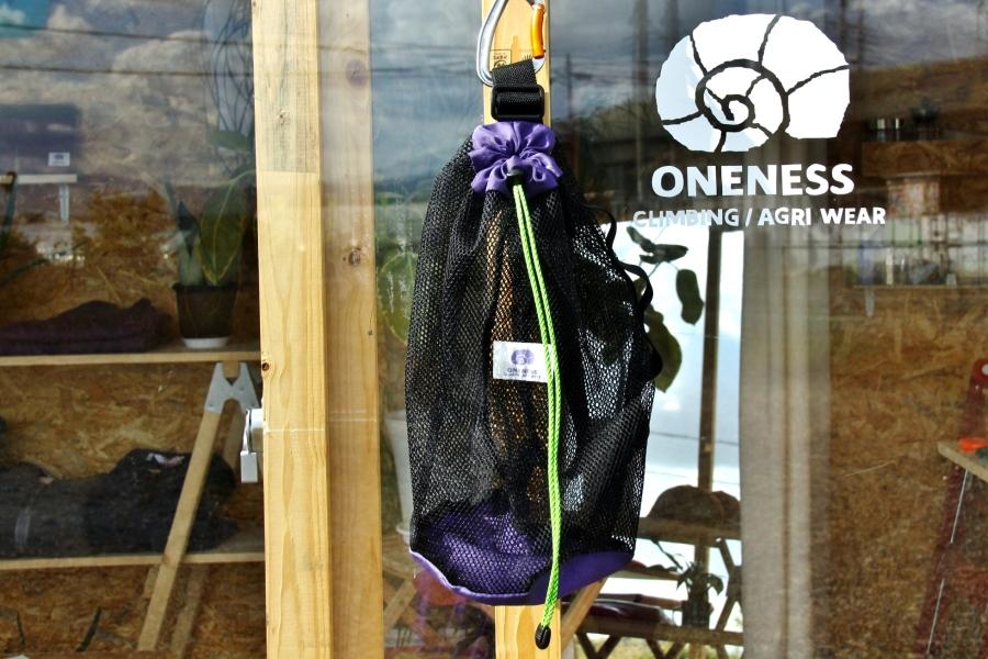 oneness1au